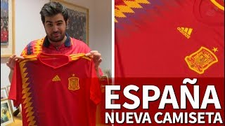 Descubre la nueva camiseta de España para el Mundial de Rusia 2018 | Diario AS