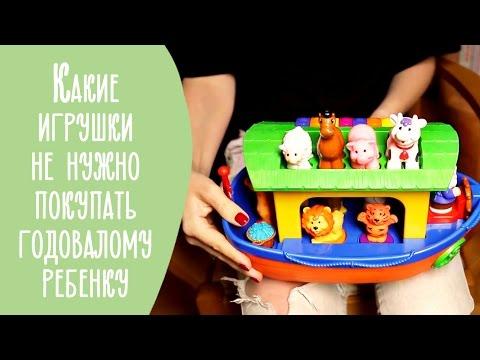 Игрушки для детей до года    Family Is...