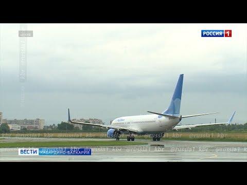 «Победа» возобновит авиарейсы из Нальчика в Москву и Санкт-Петербург. ВЕСТИ КБР