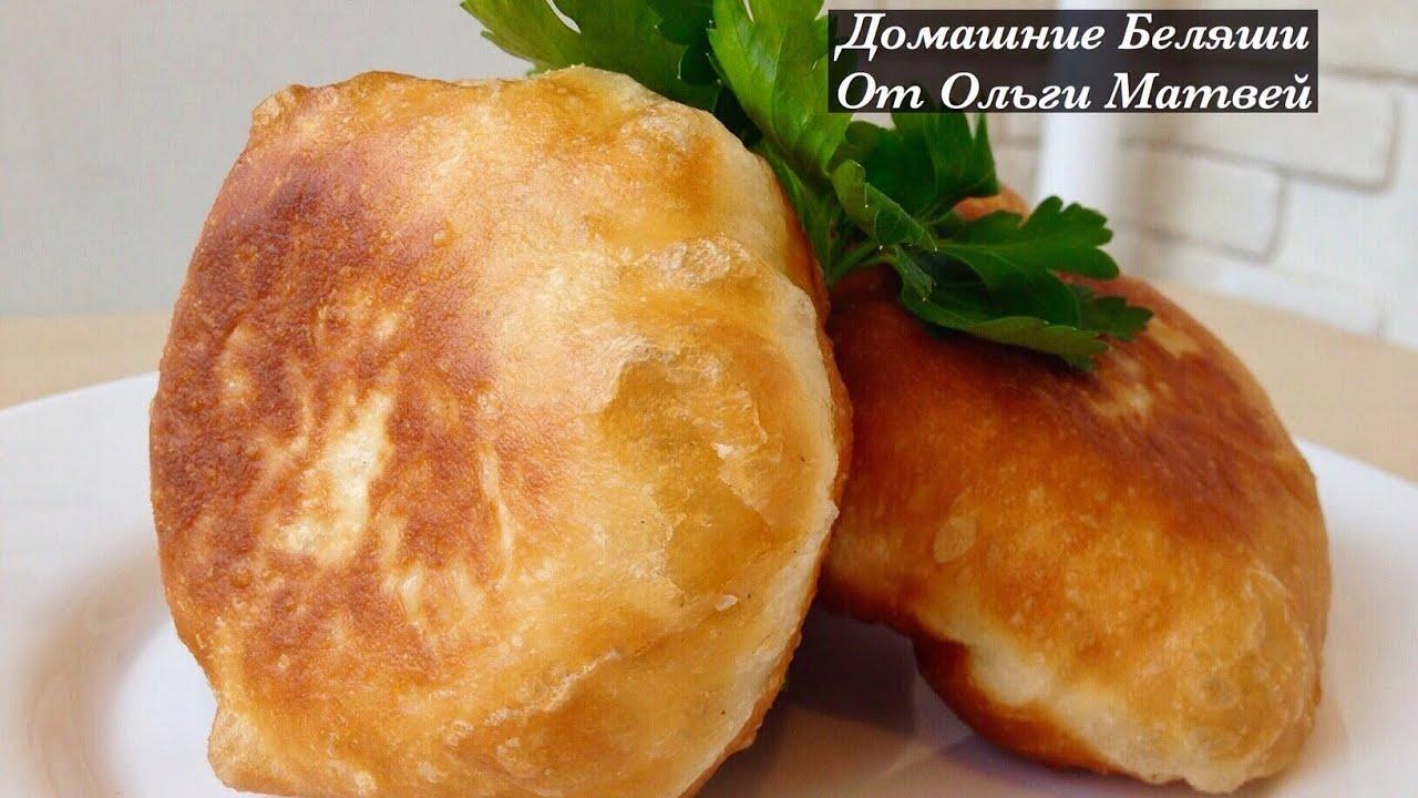 узбекские беляши рецепт
