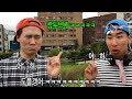 The Best Videos Korea 베스트 동영상 모음 - YouTube