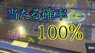 【メダルゲーム】#92 必ず当たる? 賭け方発見!! 【みんダビ2nd】 thumbnail