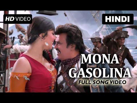 Mona Gasolina (Rajnikanth Version) | Lingaa | Rajinikanth, Sonakshi Sinha, Jagapati Babu