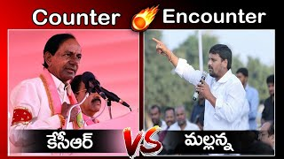#Funny KCR Vs TeenmarMallanna || HOT || Counter And Encounter|| Q News
