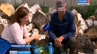 В Новосибирской области начали строить новые ФАПы
