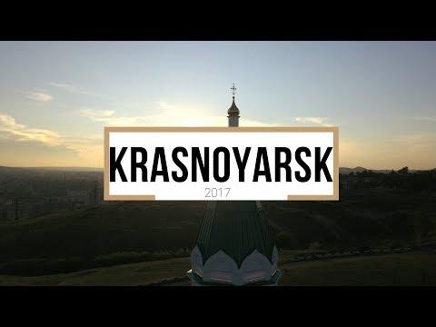 Krasnoyarsk / 2017 / Mavic Pro