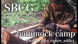 《#1》食い倒れハンモックキャンプ【mark】【SBCG】