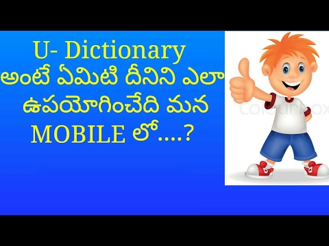 How to Translate From English To almost any Language best app || Telugu