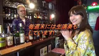 里中李生が定期的に講演する浦和市にある『ミュージックバー・トモミッ...