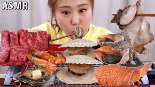ASMR Mukbang|Eating grilled seafoods of scallops, abalones, turban shell, prawns, salmon and beef