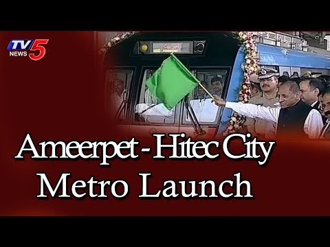 Governor Narasimhan Flags off Ameerpet-Hitec City Metro Services | TV5 News