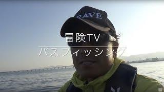 毎日配信 [冒険TV] vol.154 冒険用品の店: http://jetslow4wear.com/ 質...