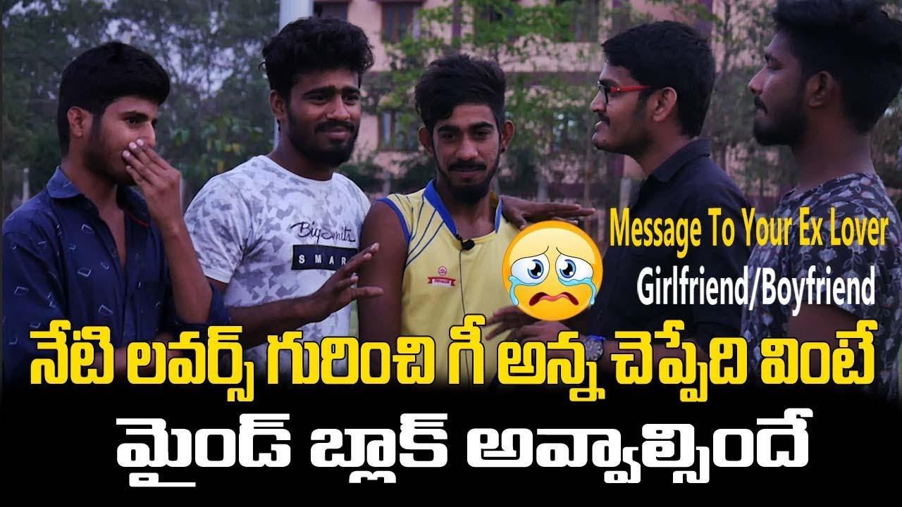 Message To Your Ex Lover | Girlfriend/Boyfriend | Street Interviews | Vahini Tv