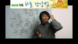 음양오행의 기초적 이해3