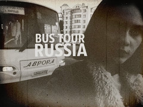 BUS-TOUR IN MY TOWN (GORYACHIY KLYUCH)