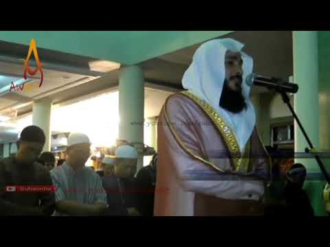 Quran Recitation Really Beautiful Amazing Crying 2017 Soothing by Sheikh Abdur Rahman Al Ossi | AWAZ