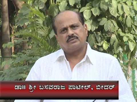 Mahadevappa Rampure Documentary - Part 1