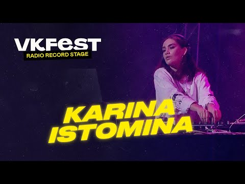 VK Fest Online | Radio Record Stage — KARINA ISTOMINA