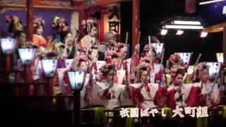 2012日高火防祭