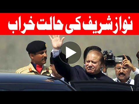 BREAKING - Pakistan PM Nawaz Sharif resigns over Panama Papers verdict