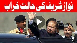 BREAKING - Pakistan PM Nawaz Sharif resigns over Panama Papers verdict