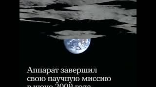 Закат Земли