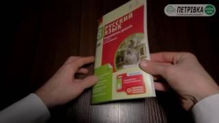 Русский язык 8 класс Разработки уроков к учебнику Н Ф  Баландиной 8 класс по новой программе 2016