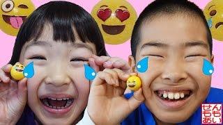 ガムボールに顔が描いてある「Emoji Gumball Machine」であそびました!...
