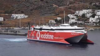 Highspeed 6 - Hellenic Seaways - NetFerry.com
