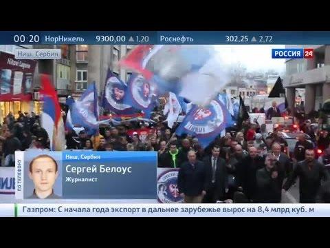 Тысячи сербов вышли