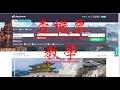自己網上查機票訂機票教學:基礎篇 skyscanner