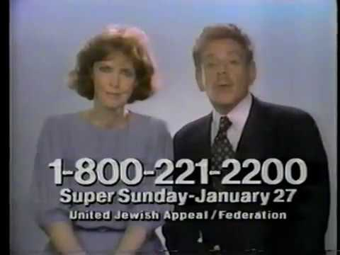 United Jewish Appeal Federation PSA (Jerry Stiller, Anne Meara), 1985