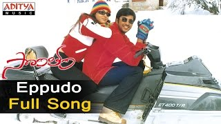 Eppudo Male  Full Song  ll Sontham Songs ll Aryan Rajesh, Namitha