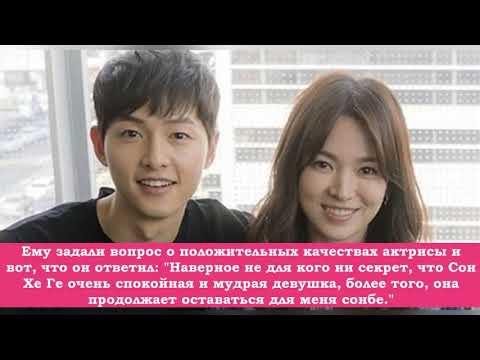 ♥Сон Джун Ки говорит о Сон Хе Ге ♥ ПЕРВОЕ ИНТЕРВЬЮ после СВАДЕБНЫХ НОВОСТЕЙ!!