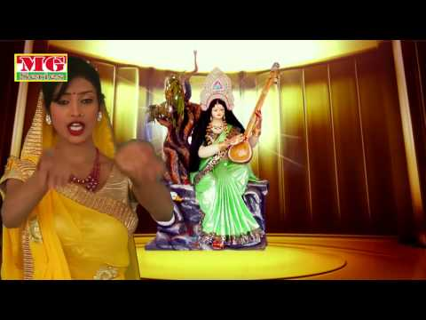 DJ बजाले ठुमका लगाले | Saraswati Puja Dj Remix Songs 2017 | DJ Bidai Song