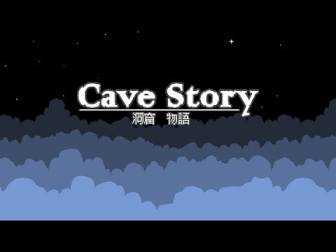 Cave Story Theme Song  Cave Story