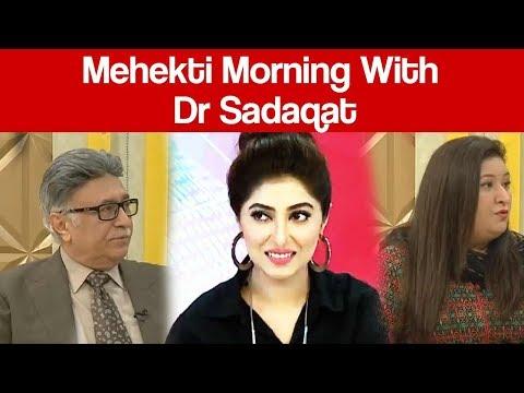 Mehkti Morning With Dr Sadaqat - 2 August 2017 - ATV