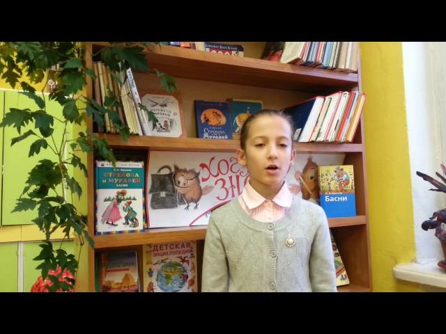 Изображение предпросмотра прочтения – ВладаОлесницкая читает произведение «Лебедь, Рак и Щука» И.А.Крылова
