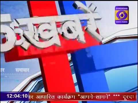 5 MIN 15 KHABREN 18 FEB 2019 । 5 मिनट 15 खबरें । DD NEWS MP