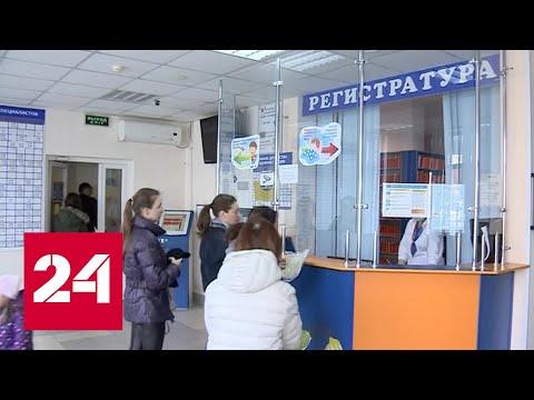 Осенью к коронавирусу добавится четыре новых штамма гриппа - Россия 24