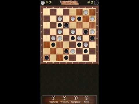 Шашки Уголки Checkers(игры на андроид)