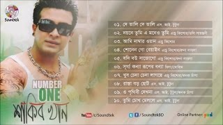 Various - Number One Sakib Khan | Full Audio Album | Soundtek