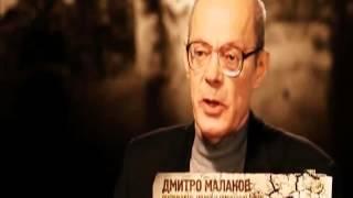 1941 год. Уничтожение центра Киева НКВД.