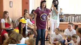 """Уроки """"Защитники энергии"""" в Белгороде"""