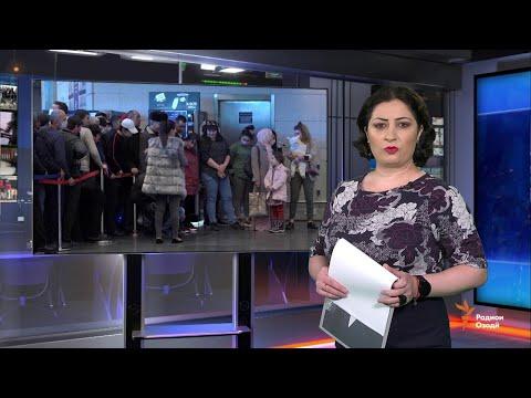Ахбори Тоҷикистон ва ҷаҳон (04.06.2020)اخبار تاجیکستان .(HD)