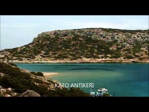 GREEK ISLANDS FOR SALE   ΕΛΛΗΝΙΚΑ ΝΗΣΙΑ ΠΡΟΣ ΠΩΛΗΣΗ