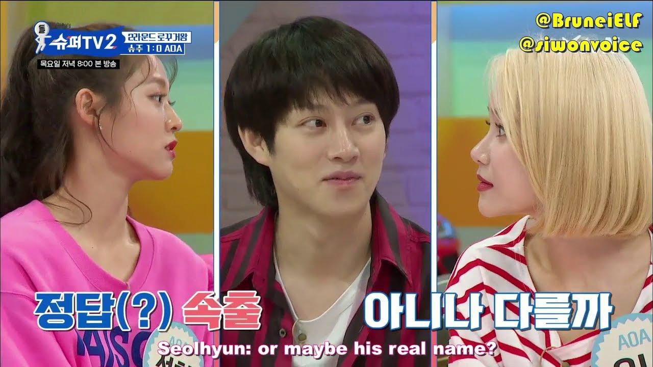 [ENGSUB] 180607 SuperTV S2 EP1 - AOA knows real name of Super Junior members