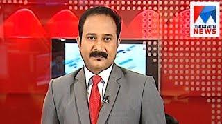 പത്തു മണി വാർത്ത | 10 A M News | News Anchor - Fijy Thomas | September 21, 2017  | Manorama News