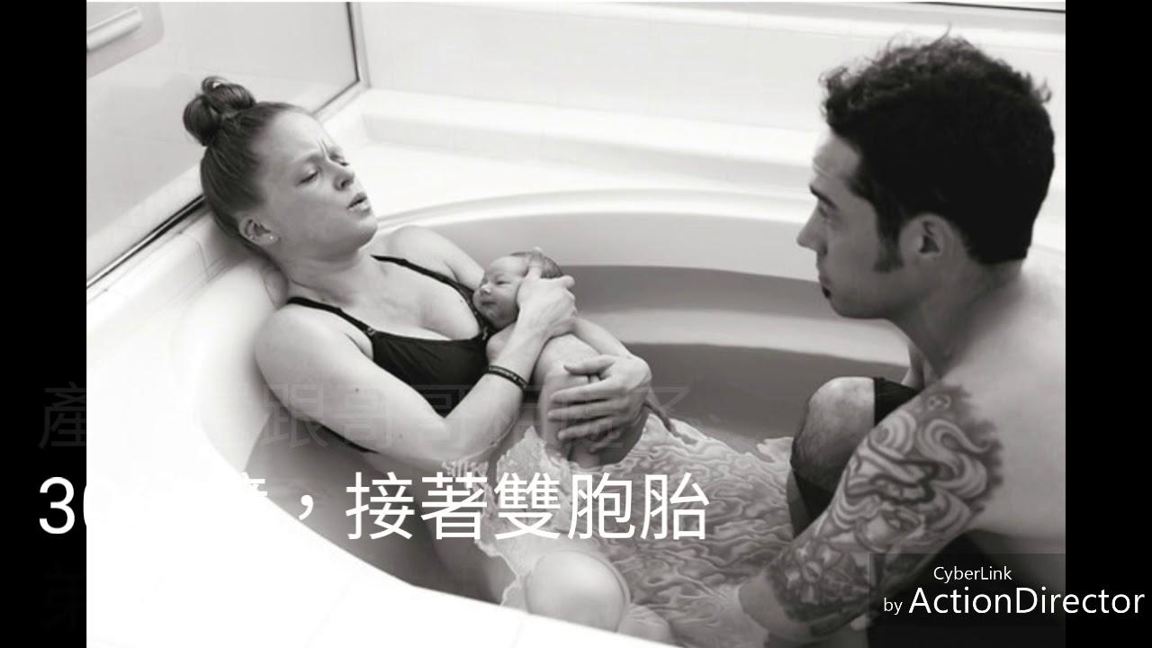 她「在家中浴缸生下雙胞胎」,生完哥哥後「她用力擠出弟弟」全場睜大雙眼:8萬分之一奇蹟!
