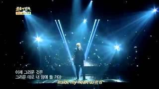 Bygone Love Yoon Min Soo